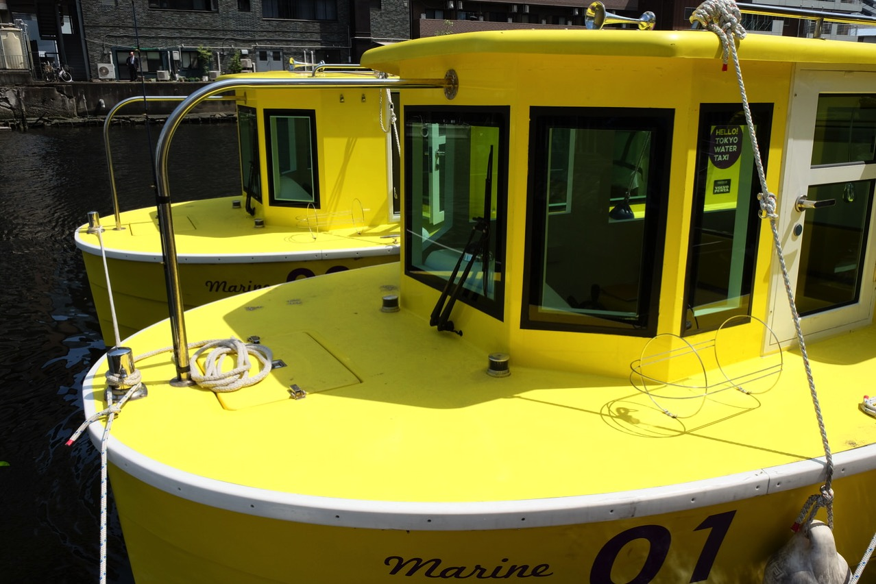 Water taxi F9104