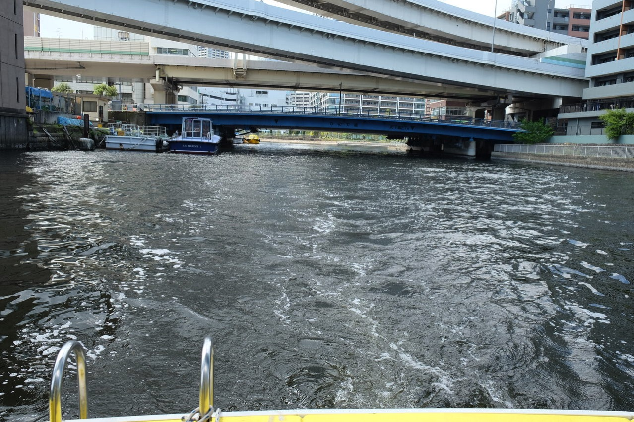 Water taxi F9110