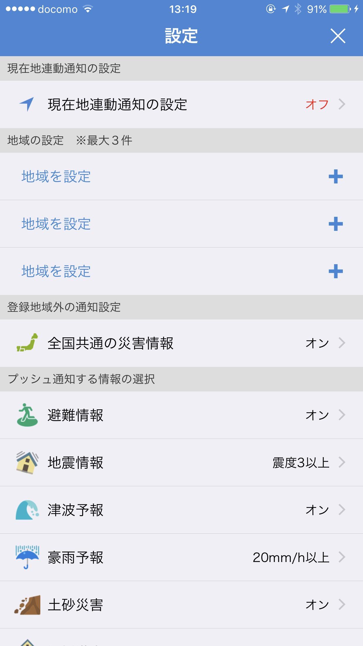 Yahoo bousai 6764