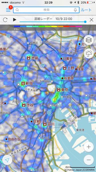 【Yahoo!地図】エリアの混雑状況がリアルタイムにヒートマップで分かる「混雑レーダー」機能