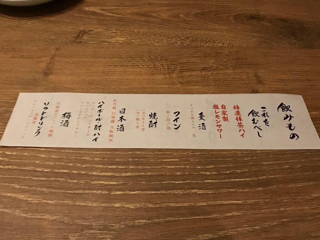 Yakiniku zushi oomiya 3067