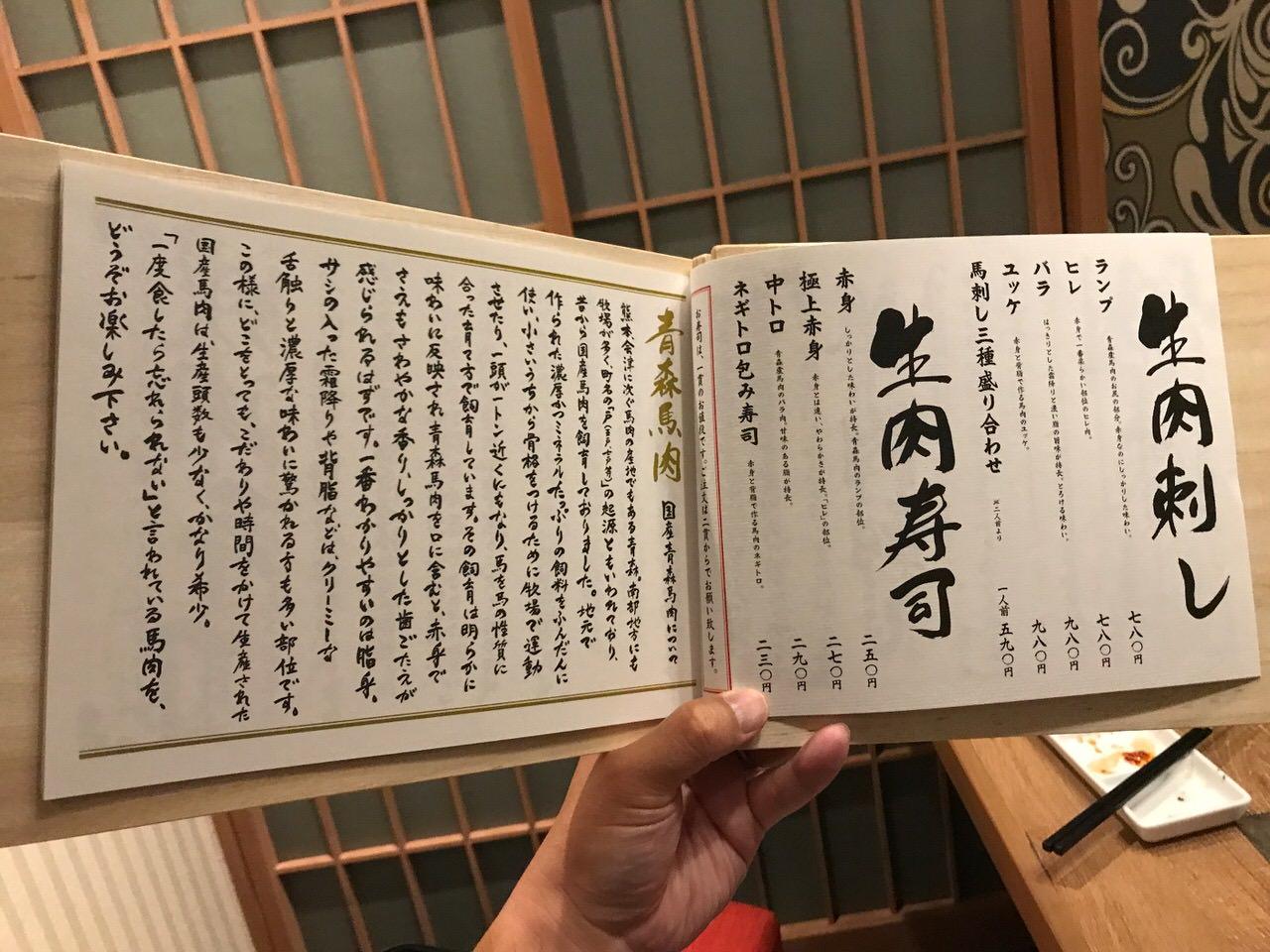 Yakiniku zushi oomiya 3129