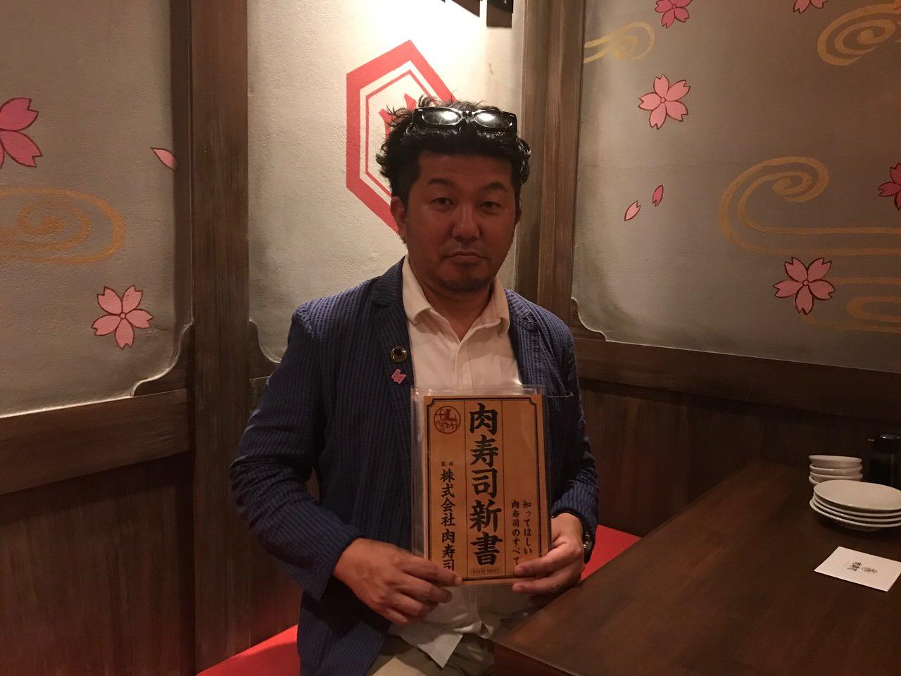 Yakiniku zushi oomiya 3149