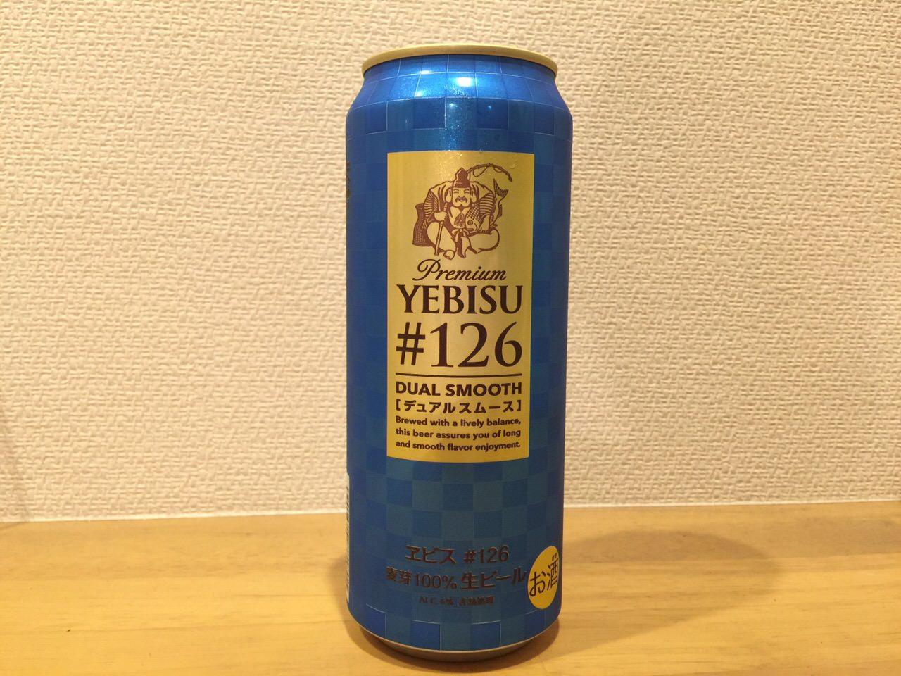 Yebisu no126 7574