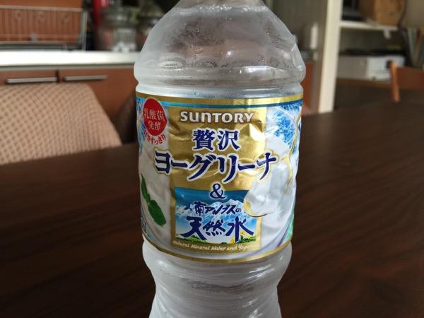 「贅沢ヨーグリーナ」これは美味しい!南アルプス天然水で作った大人向け薄めのカルピス