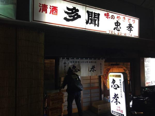 Yokosuka chukou 482
