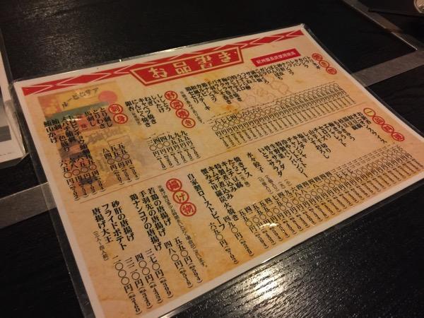 Yokosuka chukou 484