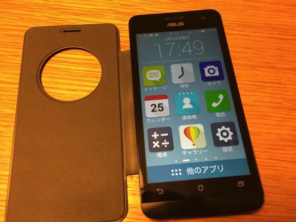 Zenfone 5 flip cover 8248