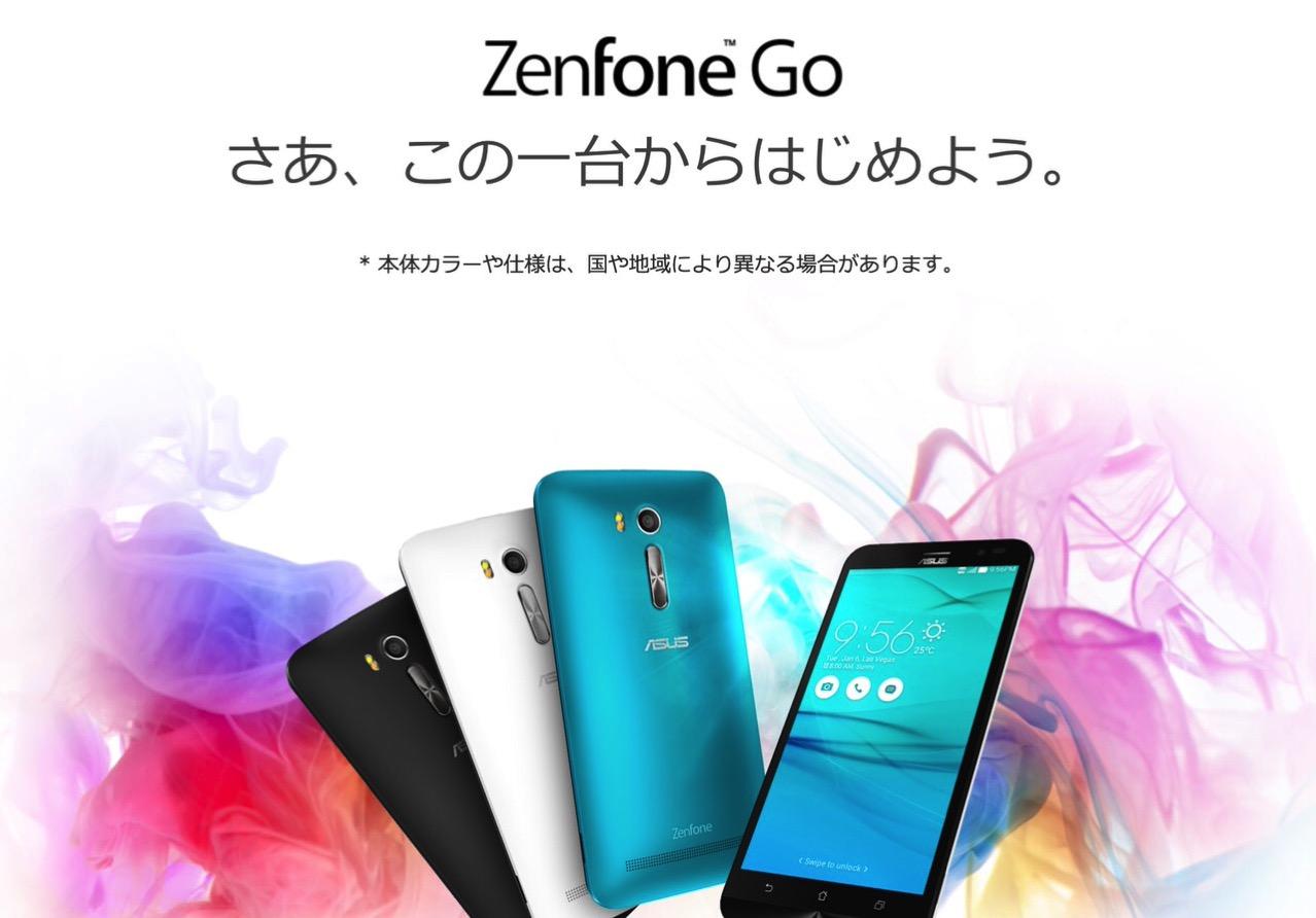 Zenfone go 1104