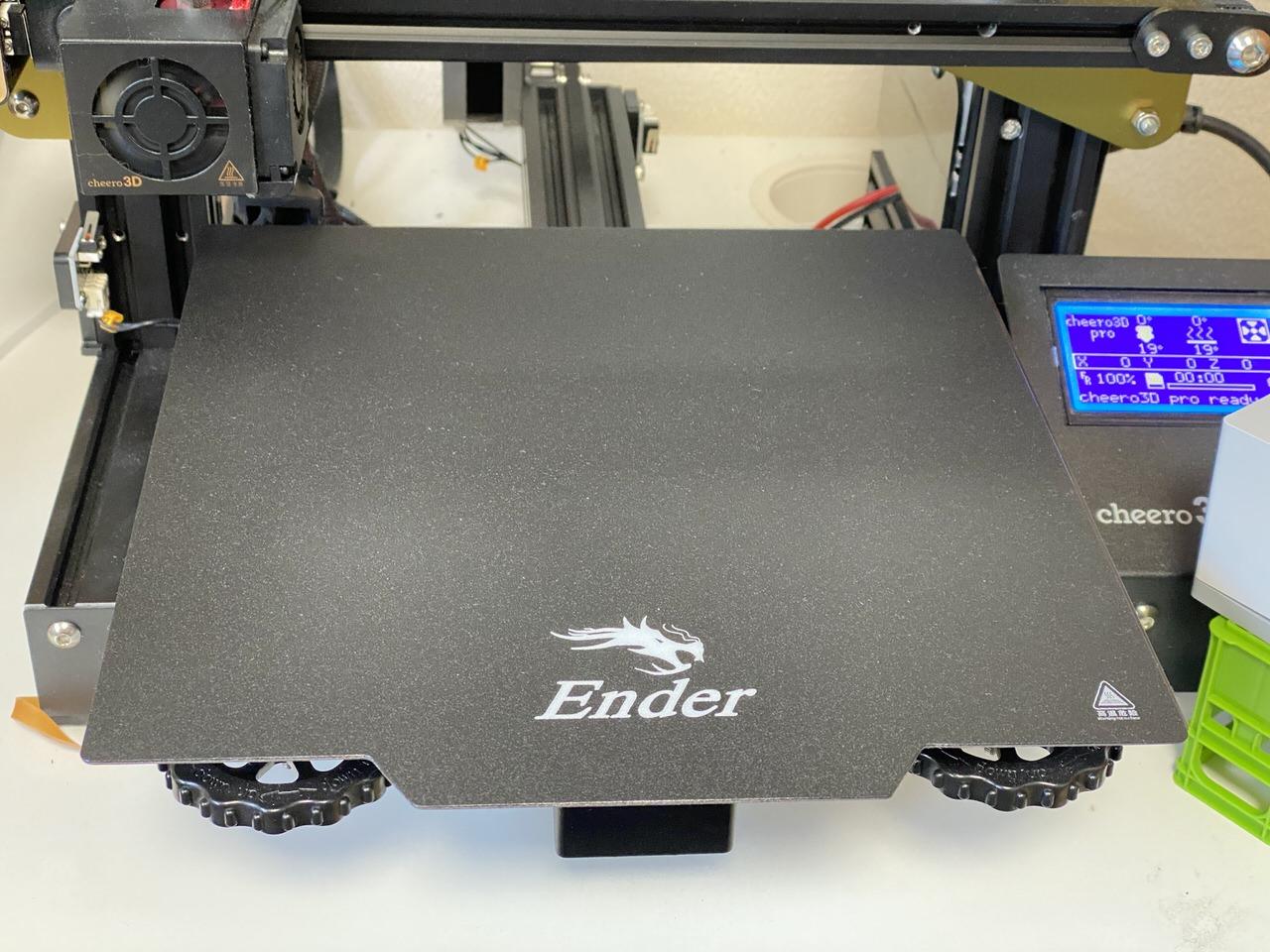 【3Dプリンターはじめました】ヒートベッドのシート(プラットフォームシート)を交換してみた