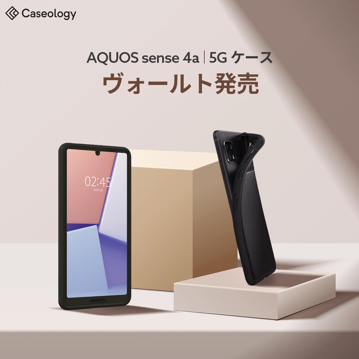 Caseology 202101 08