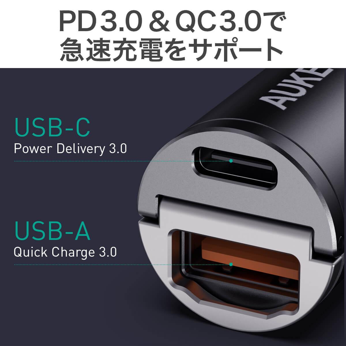 USB-Cにも対応!親指サイズでシガーソケットにぴったりフィットするカーチャージャー「Nano Series 30W」