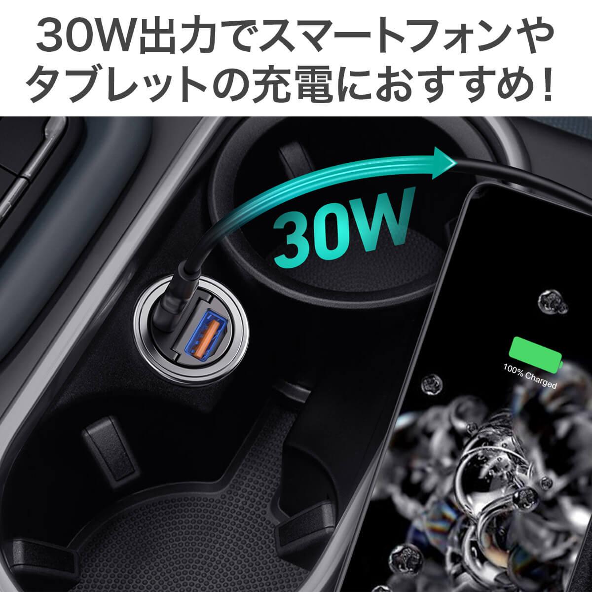 Nano Series 30W 2020114