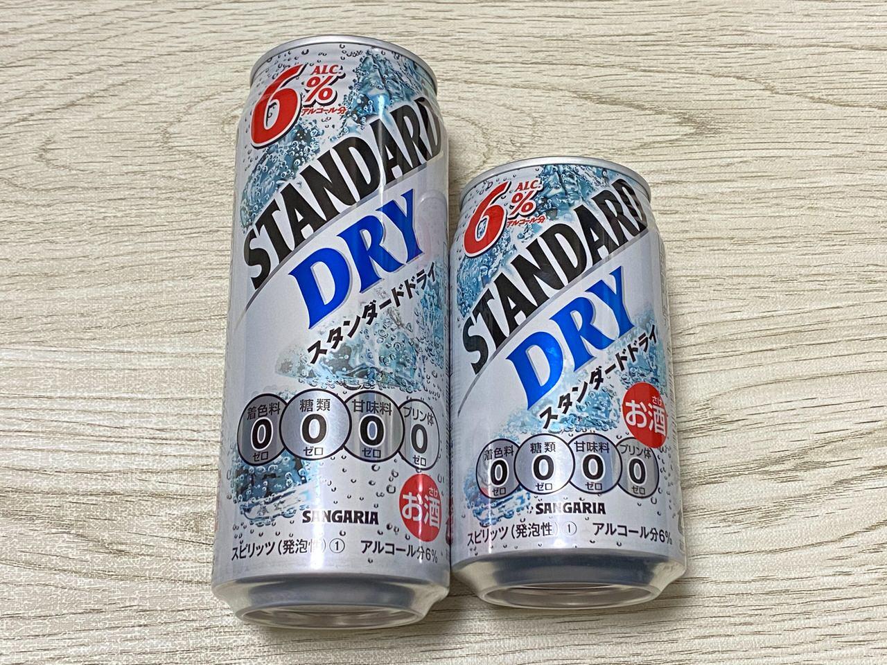 【6%】サイダー感あるけど甘くないすっきりドライなサンガリア缶チューハイ「スタンダードドライ」はなんと1本100円【ローソン限定】