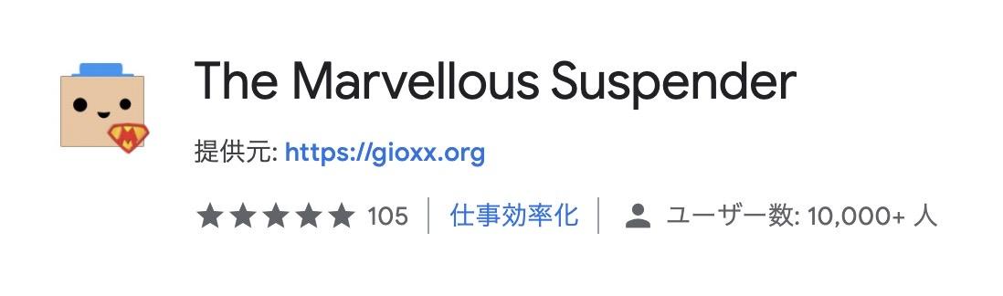 The Marvellous Suspender 202102