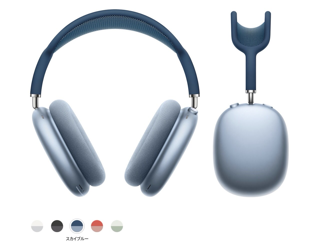 Airpods max release 2 202012