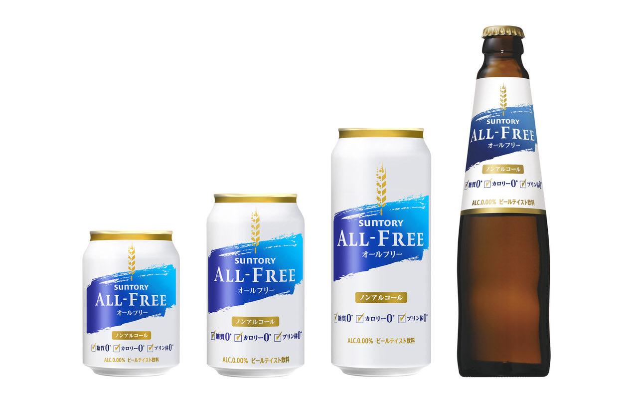 サントリーのノンアルコールビール「オールフリー」リニューアル