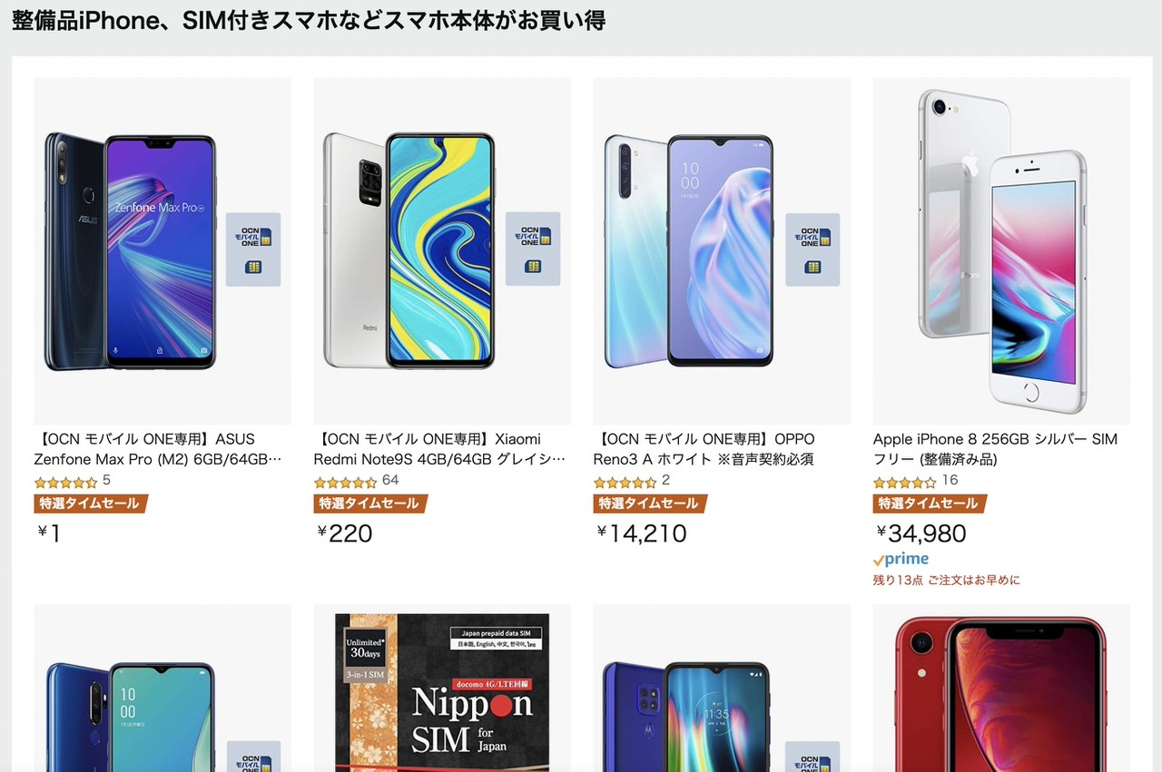 Amazon sale iphone 202101