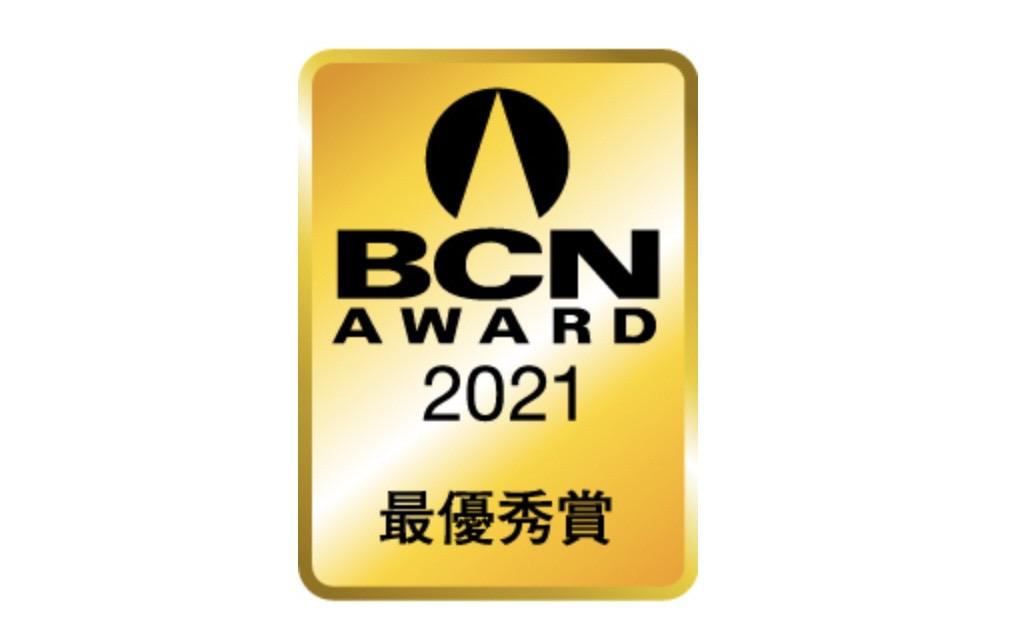 Appleが「BCN AWARD 2021」でスマートフォン部門・タブレット端末部門など4部門で最優秀賞を受賞