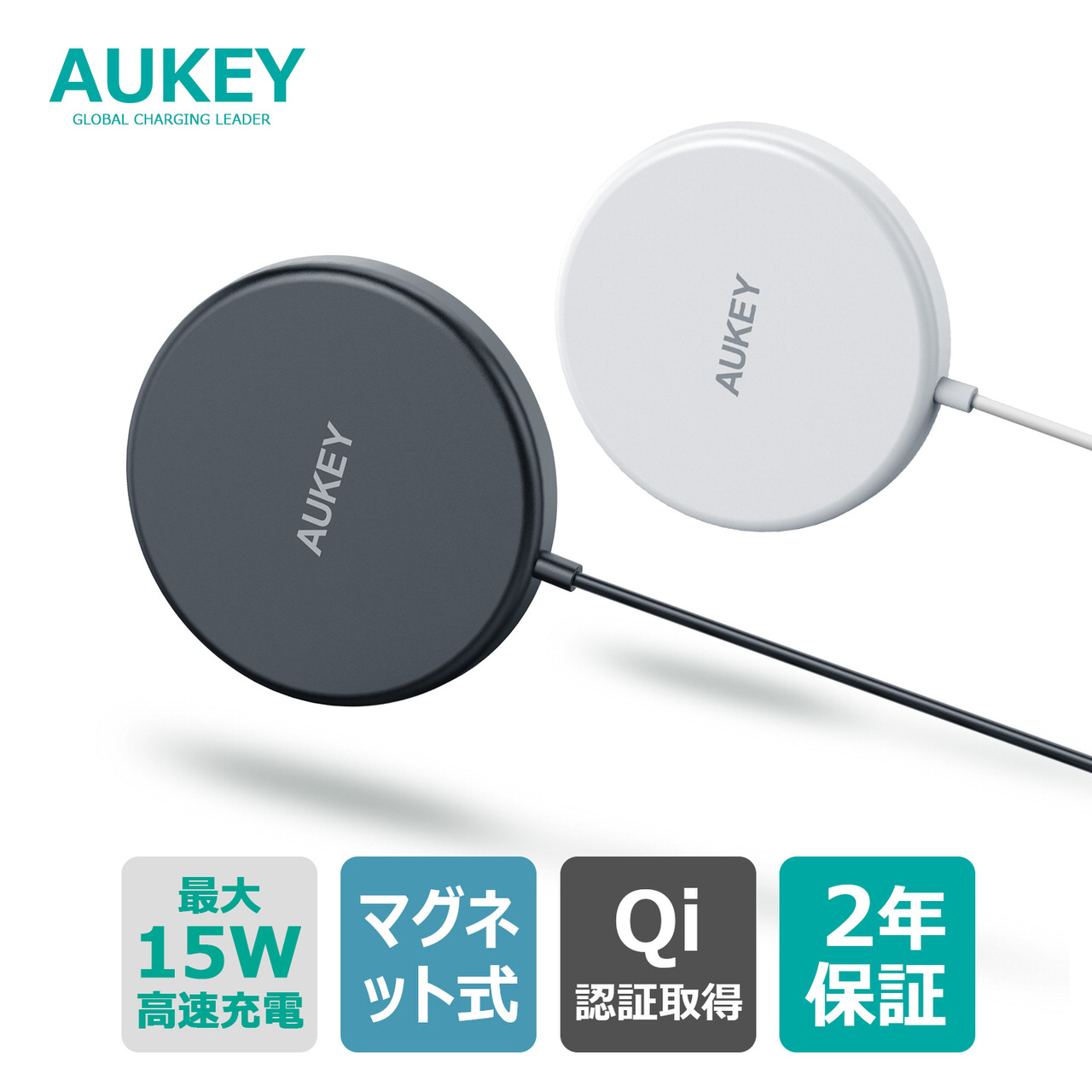 Aukey LC A1 202103 1