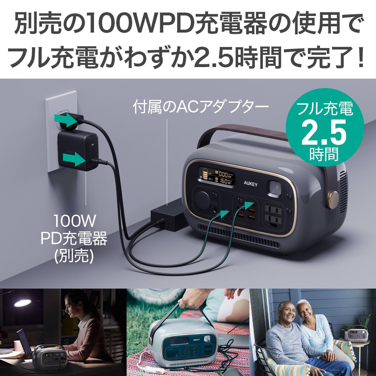 AUKEY、レトロな雰囲気の片手で持てるポータブル電源「PowerStudio」39,800円で発売 3