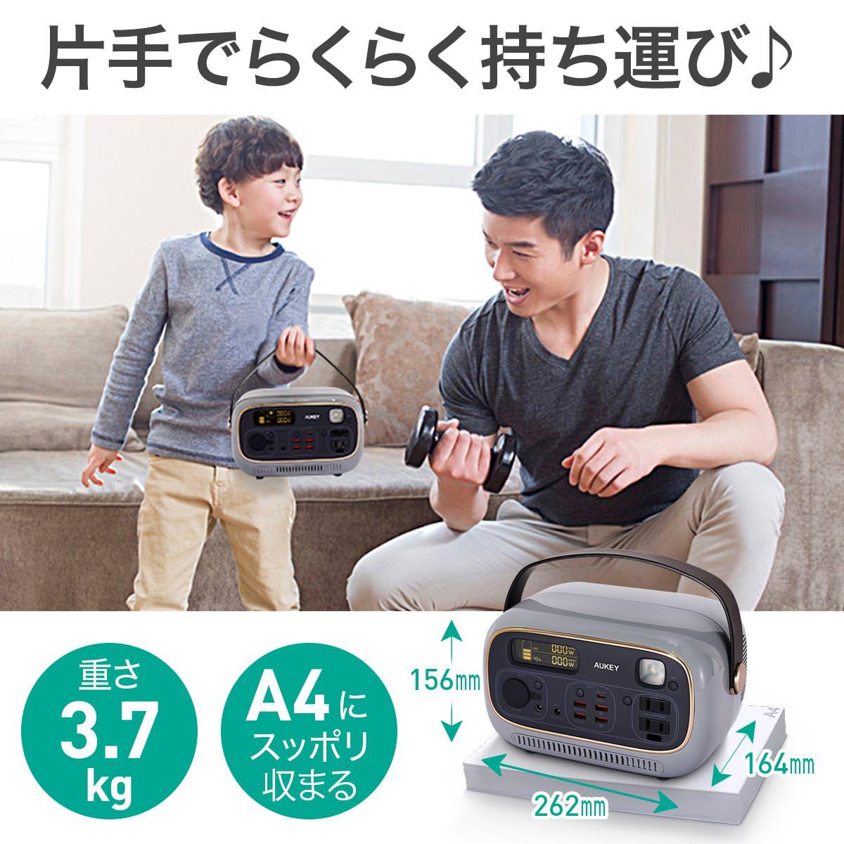 AUKEY、レトロな雰囲気の片手で持てるポータブル電源「PowerStudio」39,800円で発売 4