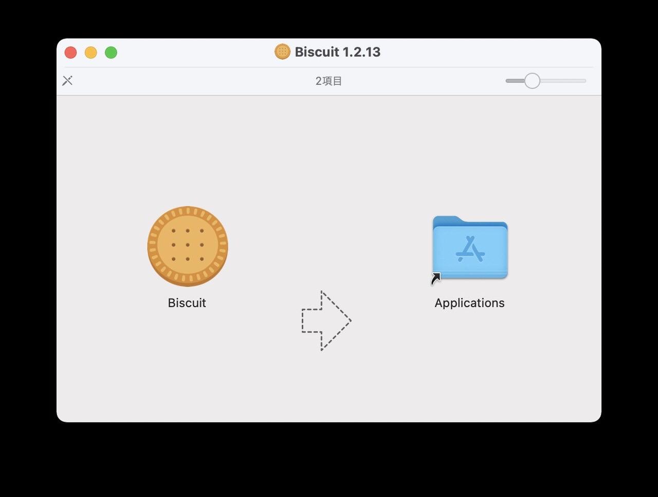複数のウェブアプリをまとめて管理できるブラウザー「Biscuit(ビスケット)」 202012 5