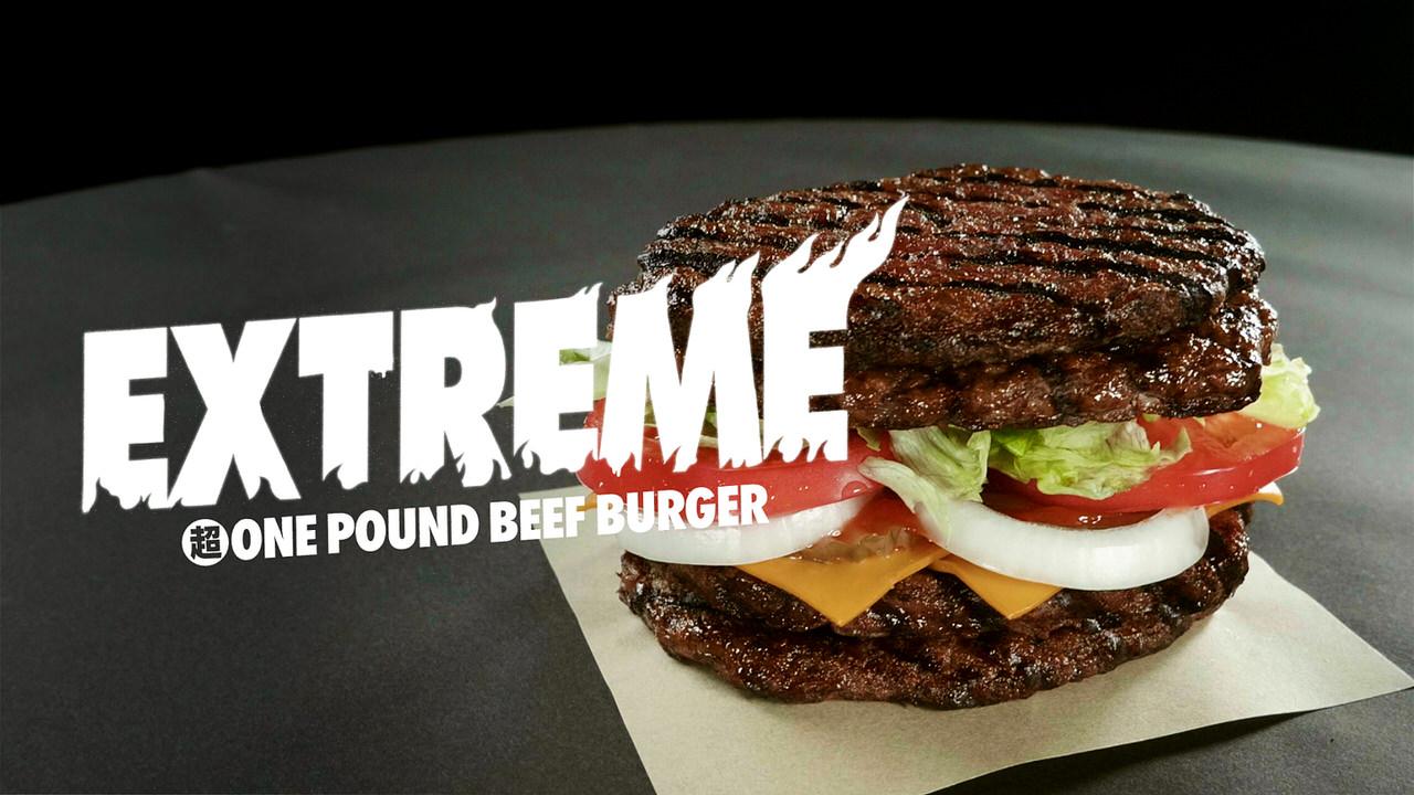 Burger king extreme 202011 2
