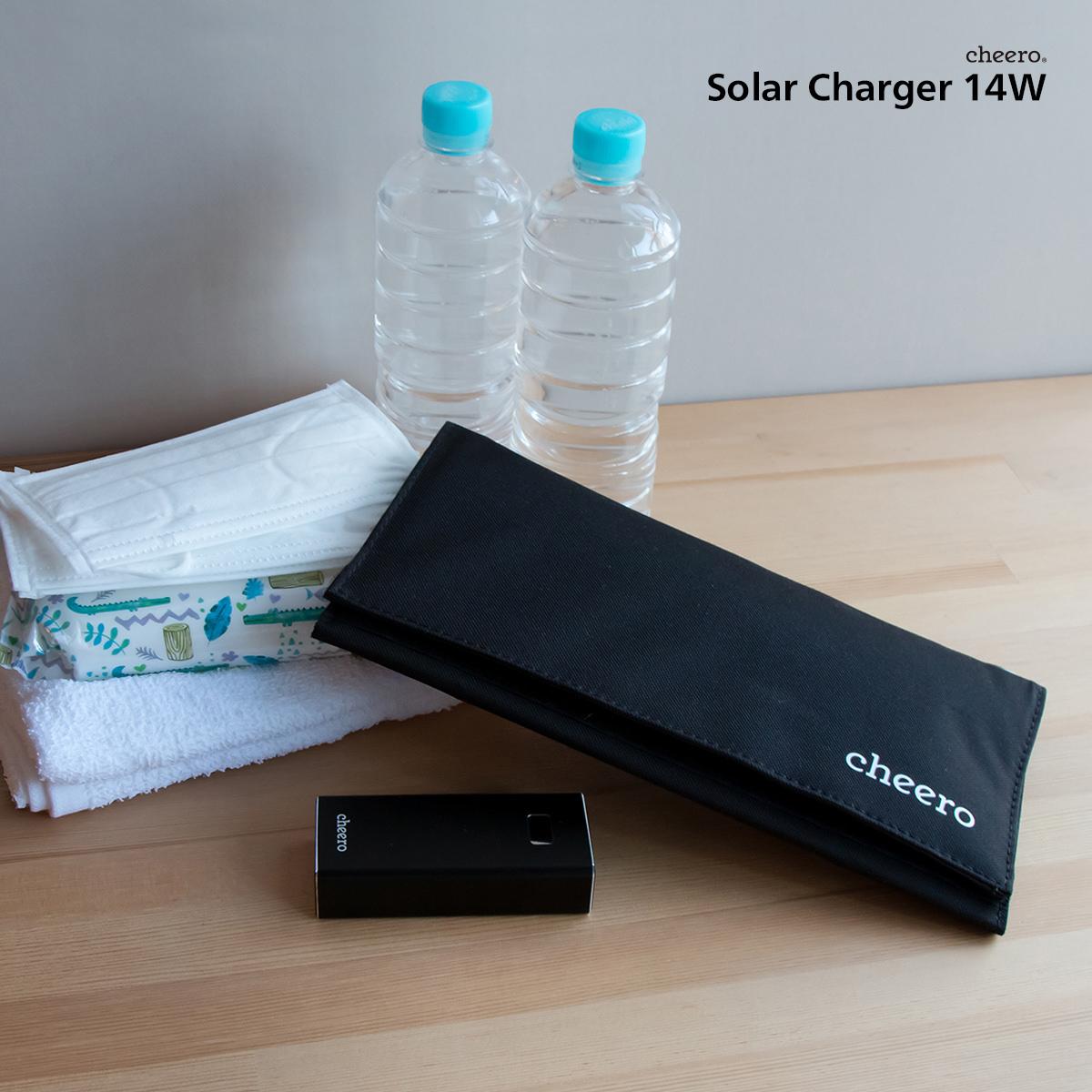 Cheero solar 202011 2