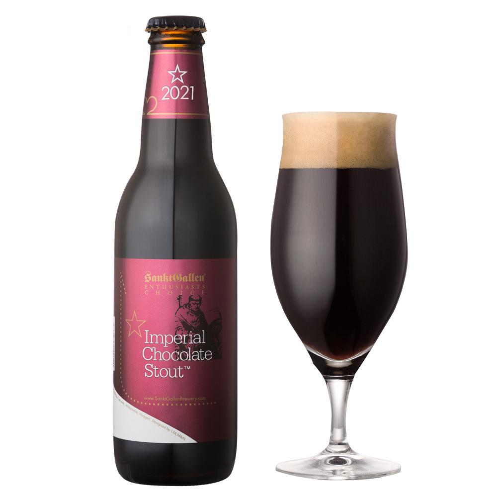 【サンクトガーレン】チョコレート風味のビール「インペリアルチョコレートスタウト」とチョコレート製の食用グラスのセットを限定発売(2/1から) 02