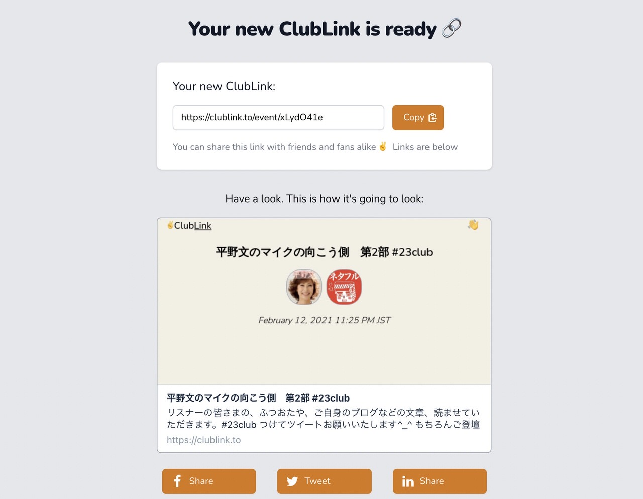 Clubhouse url copy 202102 4