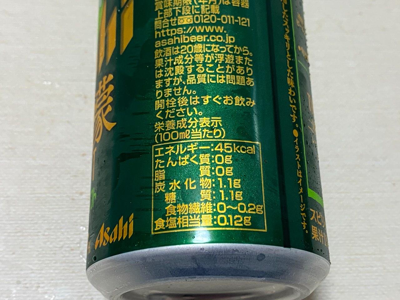 ザ・レモンクラフト グリーンレモン 2020126