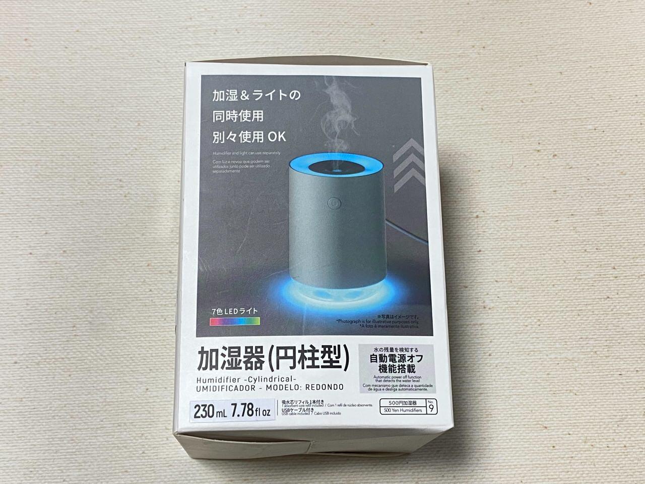 USBで給電するダイソーの500円加湿器を試してみた(円柱型) 3