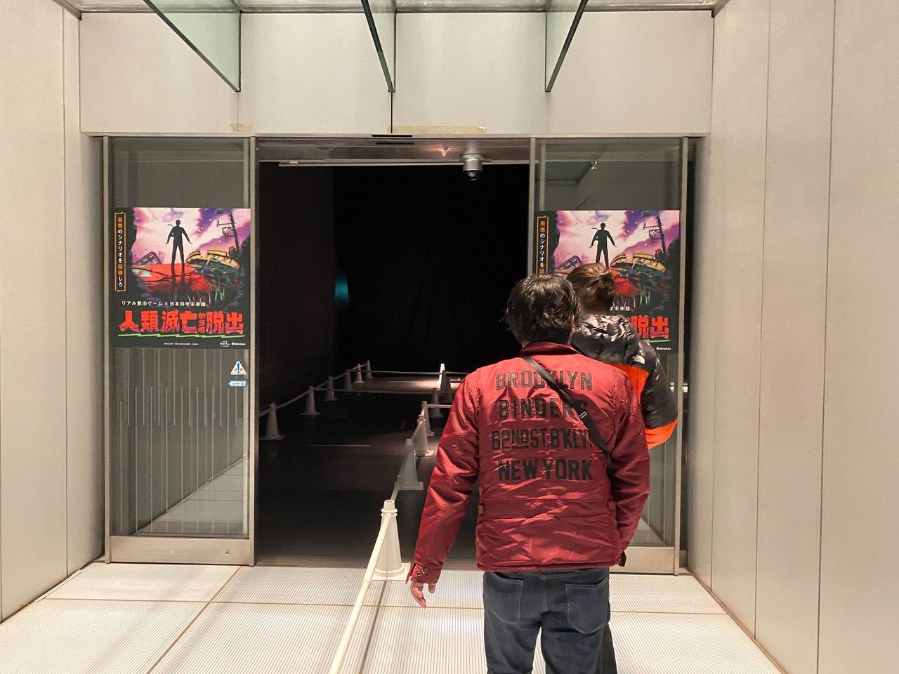 リアル脱出ゲーム 日本科学未来館「人類滅亡からの脱出」 8