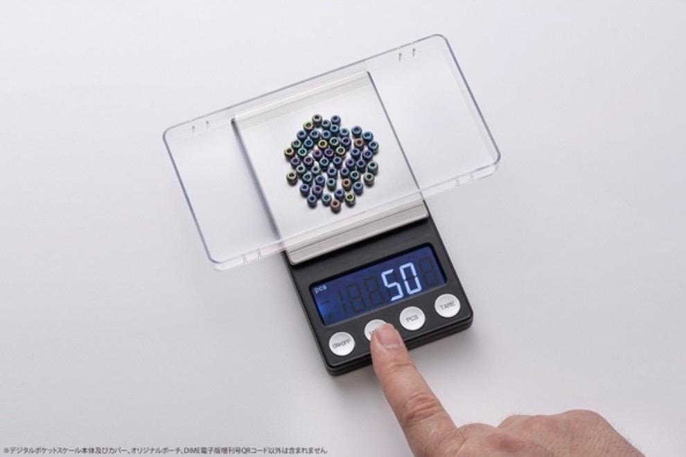 セブンイレブン・セブンネット限定「DIME」付録に0.01g単位で600gまで計れるデジタルポケットスケールPRO 3
