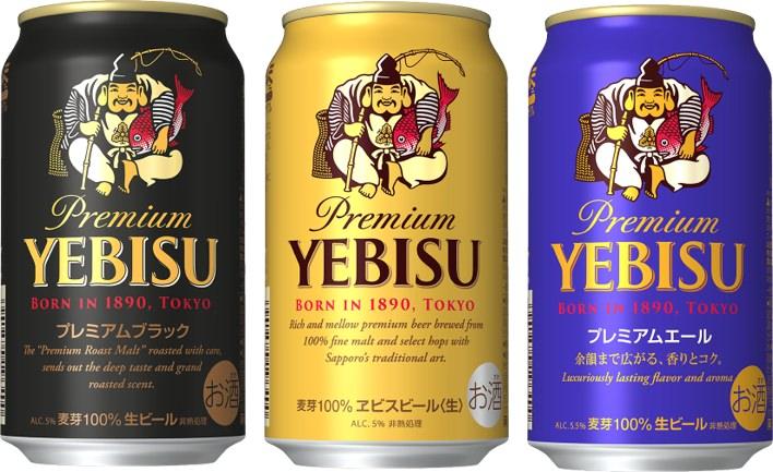 「ヱビスビール」がブランドコンセプトとパッケージをリニューアル