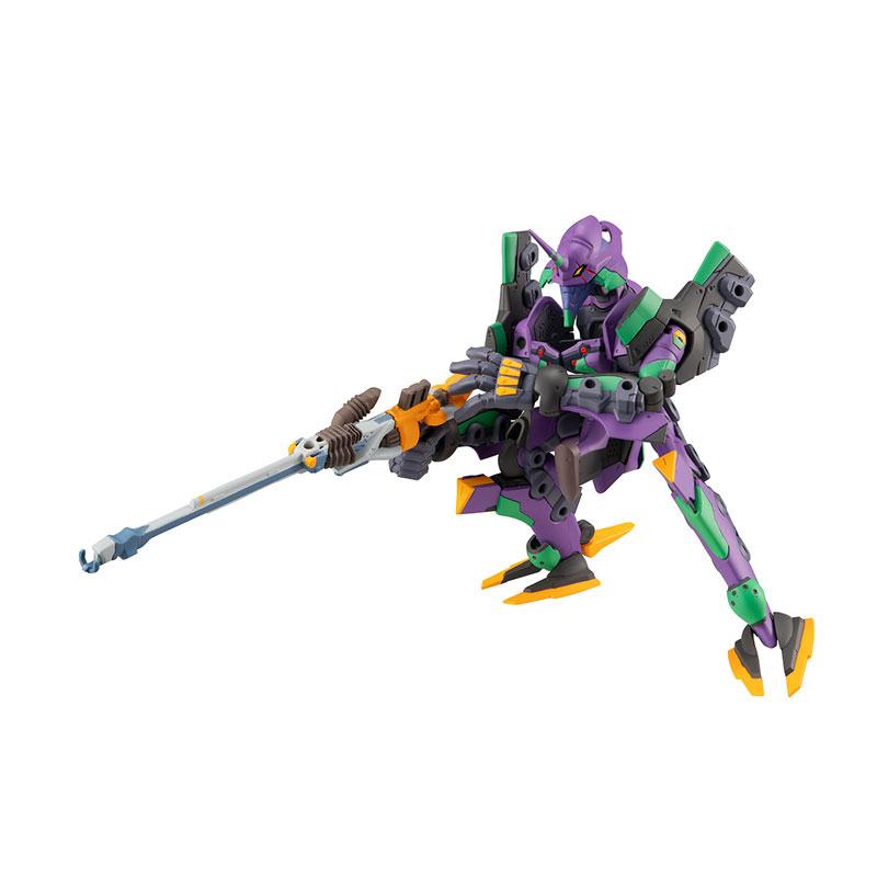 Eva desktop army 202102 202102 06