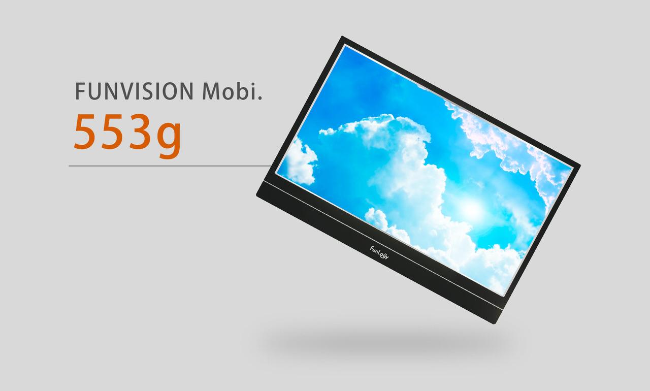 本体重量553gの14インチモバイルモニター「FUNVISION Mobi.」