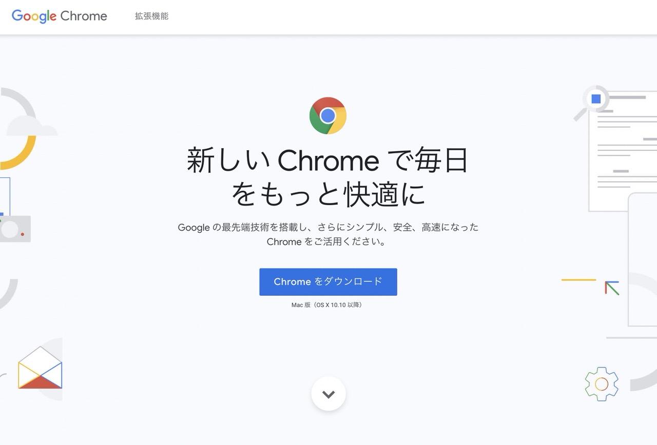 Google chrome apple silicon 202012 1