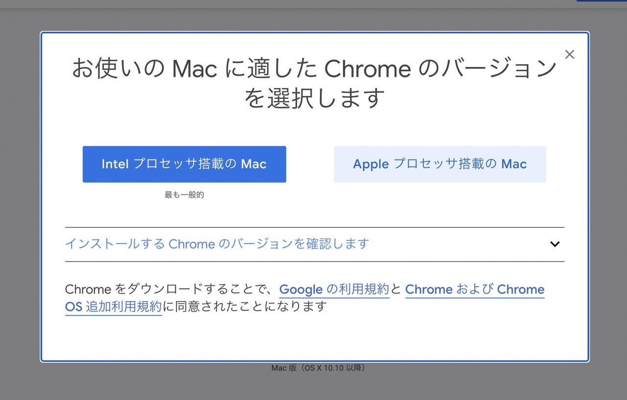 Google chrome apple silicon 202012 2