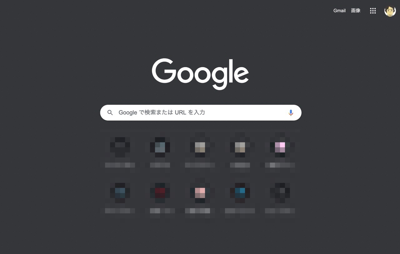 Google dark mode 202102 2