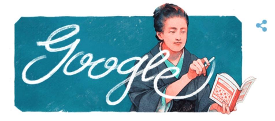 Googleロゴ「津田梅子」に