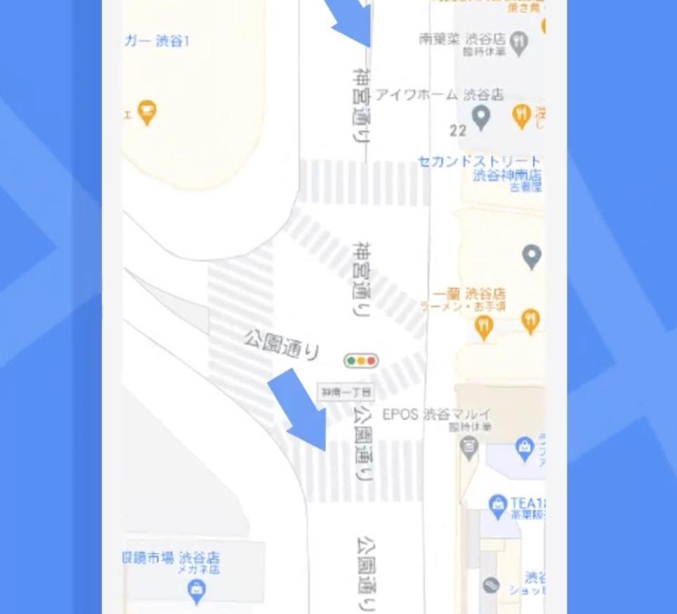 「Googleマップ」歩道や交差点・道幅等の詳細をより分かりやすく表示