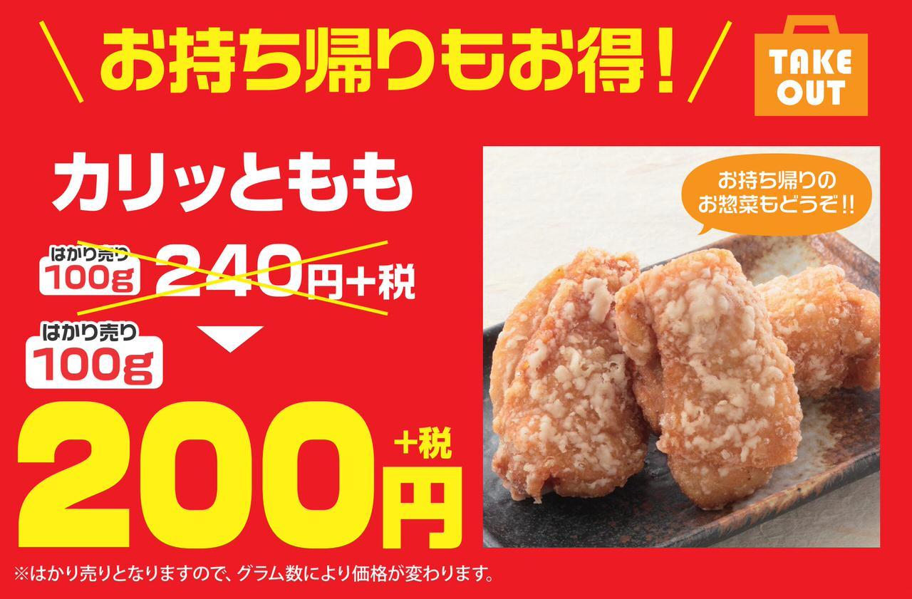 Karayama 500 202012 4