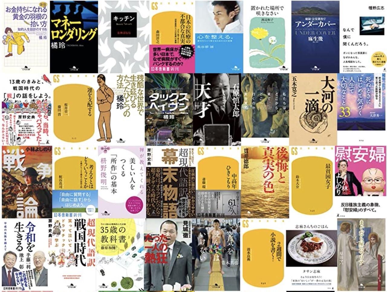 Kindle sale 2021021200