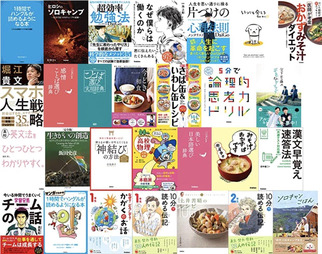 Kindle sale 202102221000