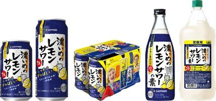 サッポロ「濃いめのレモンサワーの素」に1.8リットルペットボトルが登場