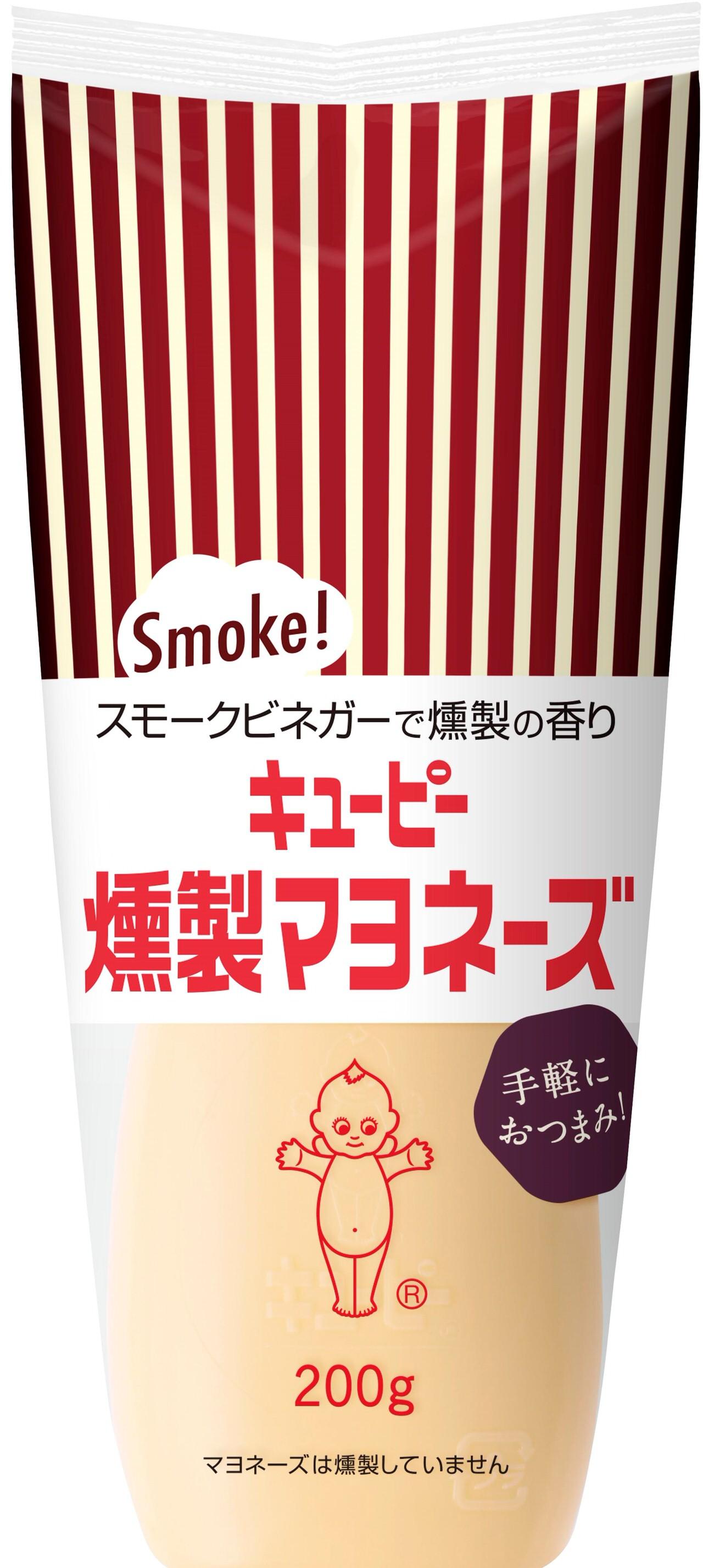 燻製香のマヨネーズでポテサラ!?手軽にワンランク上のおつまみが作れる「キユーピー 燻製マヨネーズ」2月10日発売