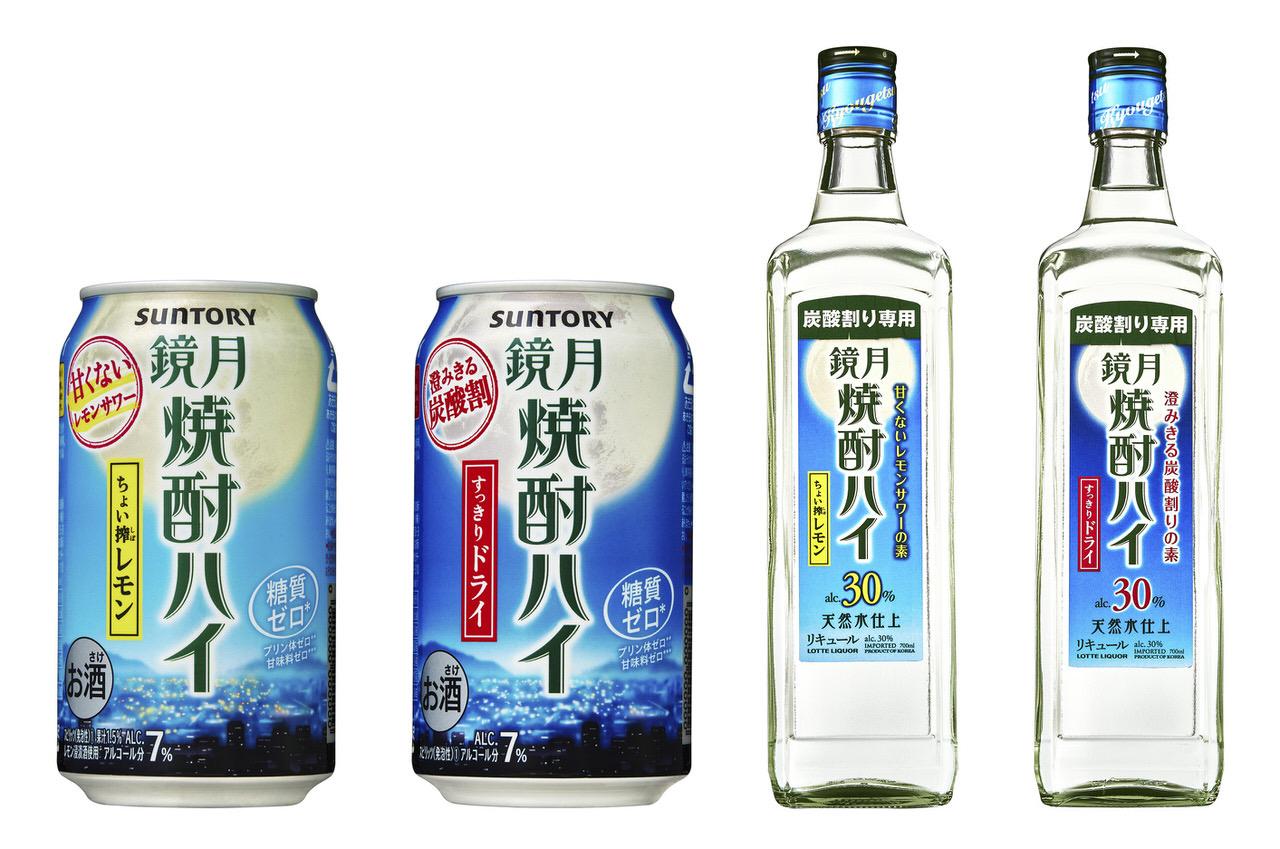 甘くない&ドライ「鏡月焼酎ハイ350ml缶〈ちょい搾レモン〉〈すっきりドライ〉」と「炭酸割り専用 鏡月焼酎ハイ700ml瓶」3月2日より発売