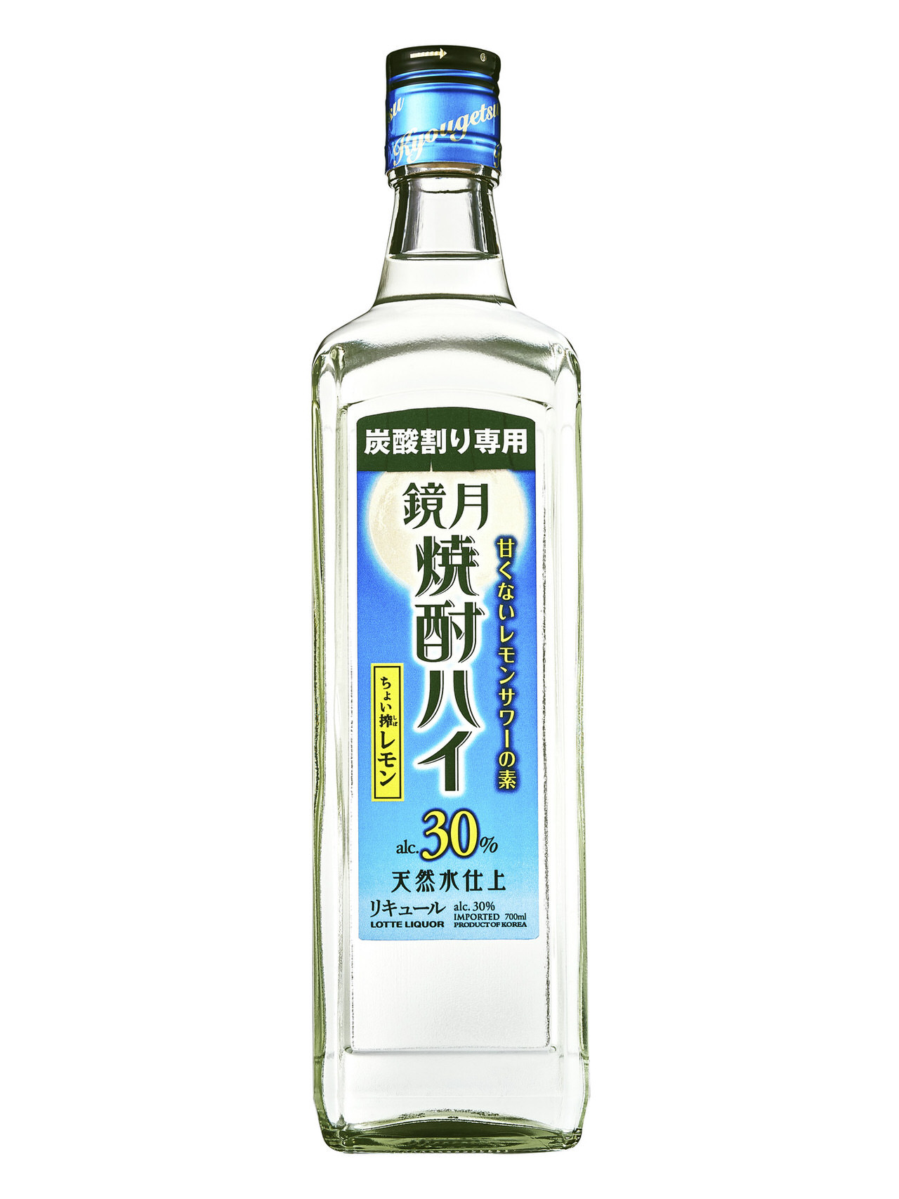 甘くない&ドライ「鏡月焼酎ハイ350ml缶〈ちょい搾レモン〉〈すっきりドライ〉」と「炭酸割り専用 鏡月焼酎ハイ700ml瓶」3月2日より発売 4